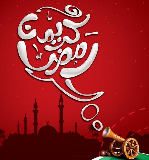 Ramadan wallpapers 2013-9