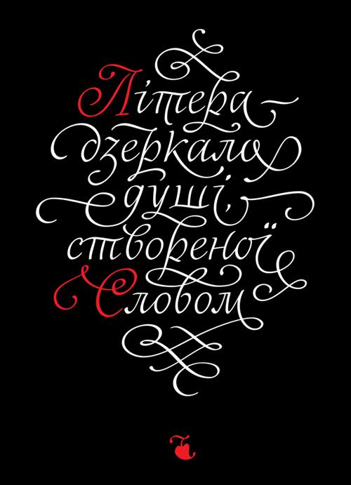 Typography Designs 31
