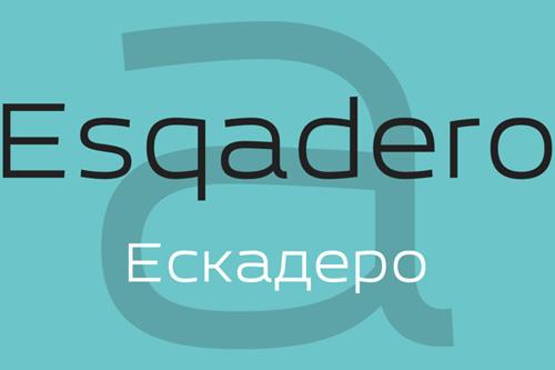 Esqadero FF CY Font