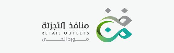 Retail Outlets Logo