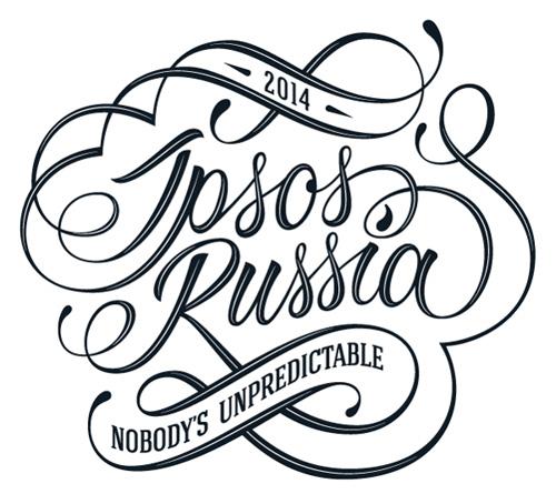 Ipsos Russia typography