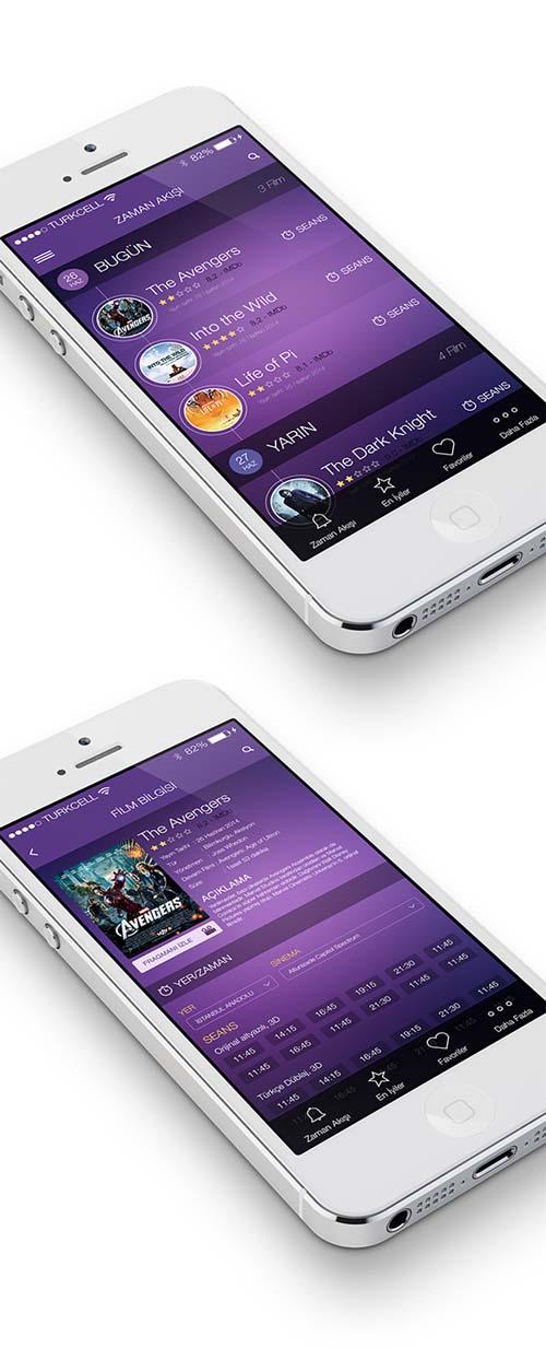 Film Vizyonda iOS Apps