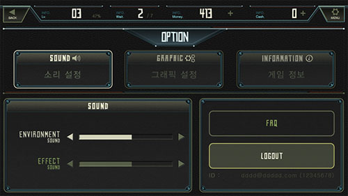 Mobile Fps Game UI