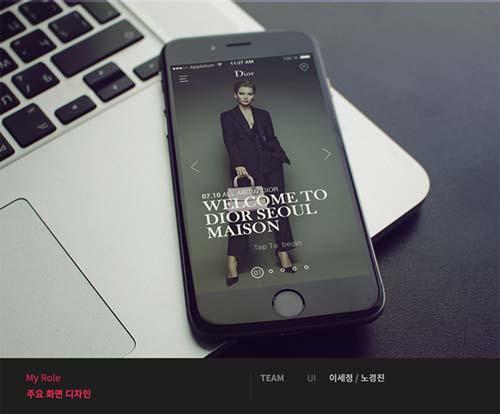 Dior Store Event Marketing