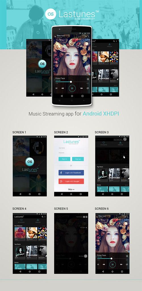 Music Streaming App