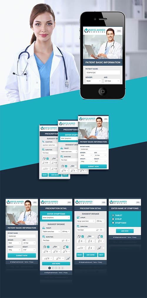 Medical Centre Mobile APP By Razi Designs