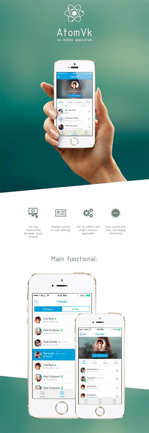 Atomvk - iPhone App By Dmitry Soloduha