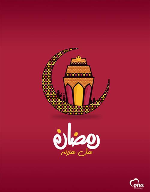 Ramadan-Wallpapers008