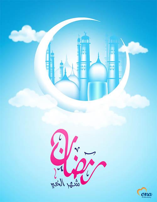 Ramadan Kareem Wallpapers 2016 - 9