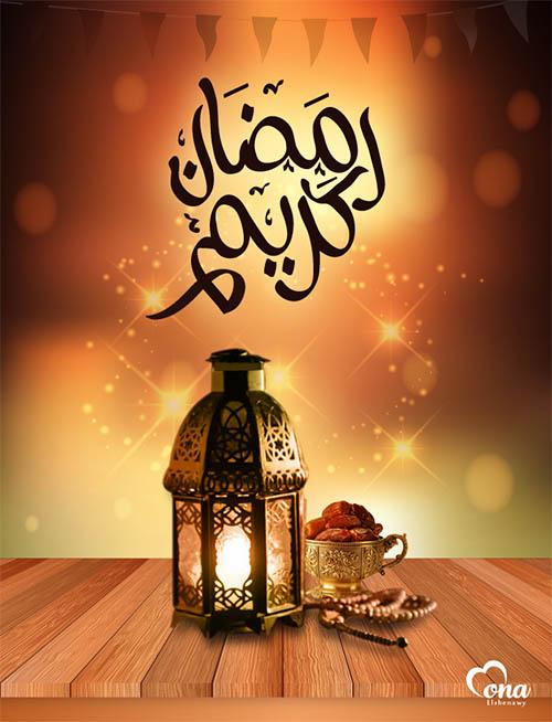 Ramadan Kareem Wallpapers 2016 - 12