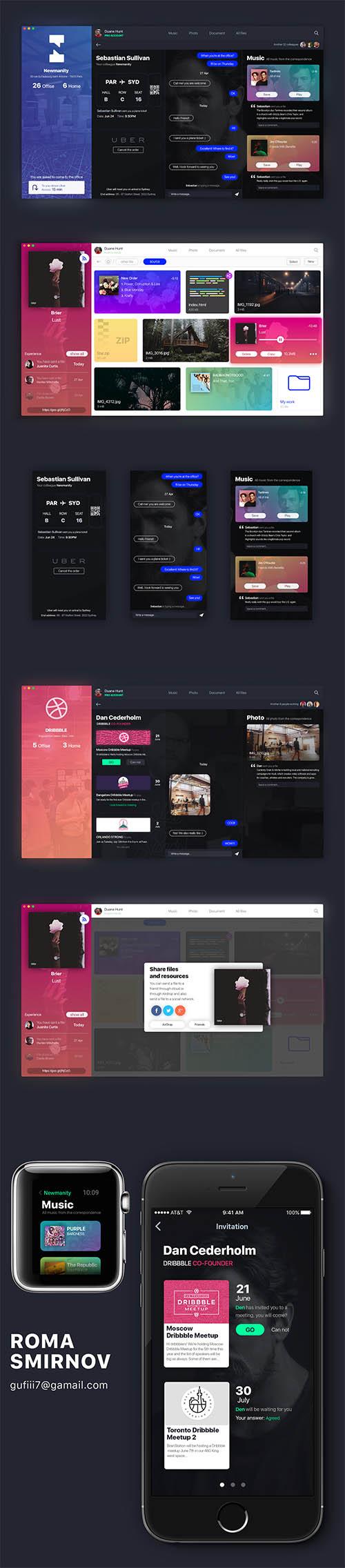 Concept store By Рома Смирнов