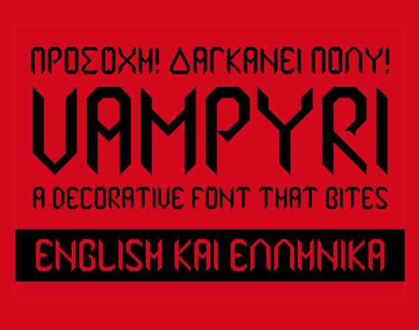 Vampyri Free Font