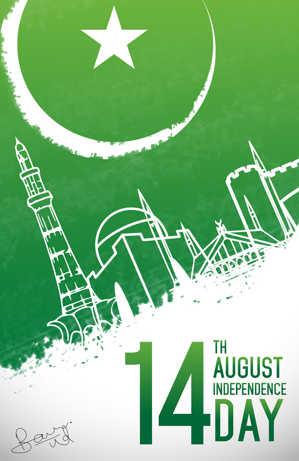 Pakistan's 70th Year of Independence Day (14 August 2017) Poster - 11