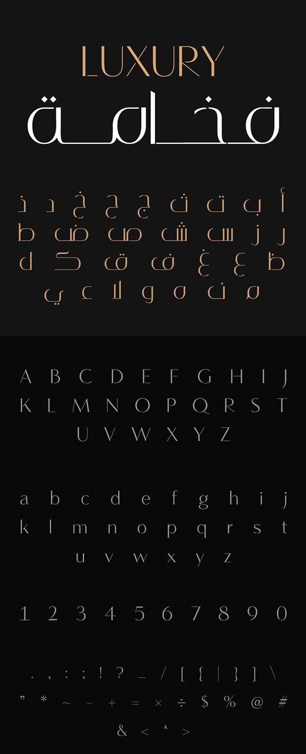Luxury Free Font