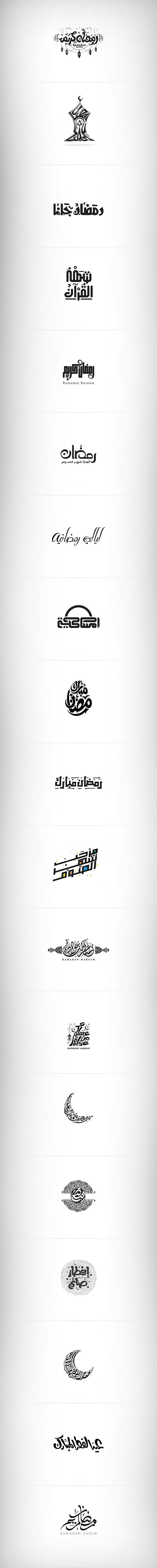 Special Ramadan Kreem Icons
