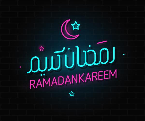 ramadan_wallpaper