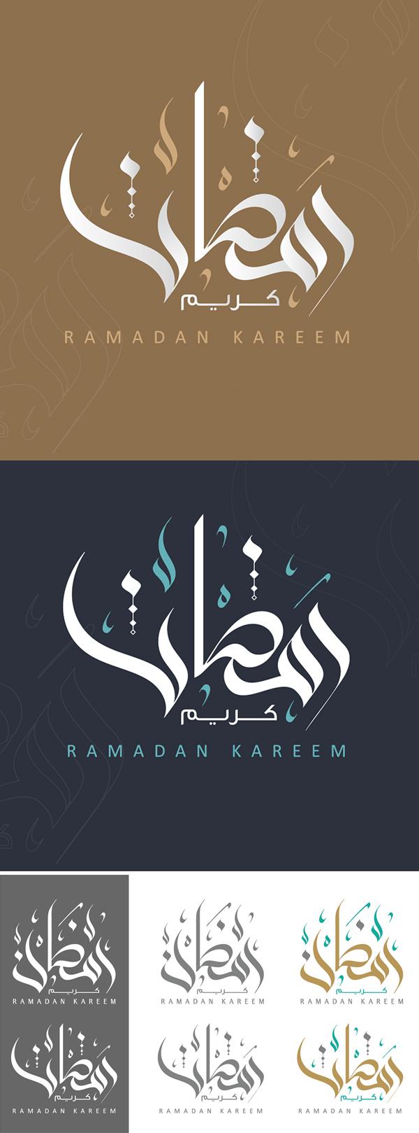 Ramadan Wallpaper 2018