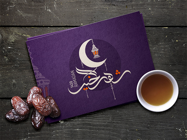 Ramadan Greeting Card 2018