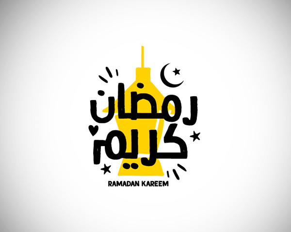 Special Ramadan Kareem Typography