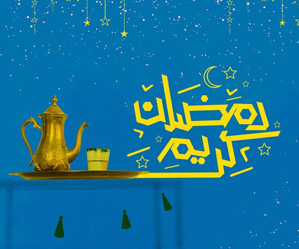 Creative Ramadan Kareem