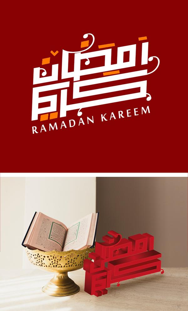 Elegant ramadan kareem Wallpaper