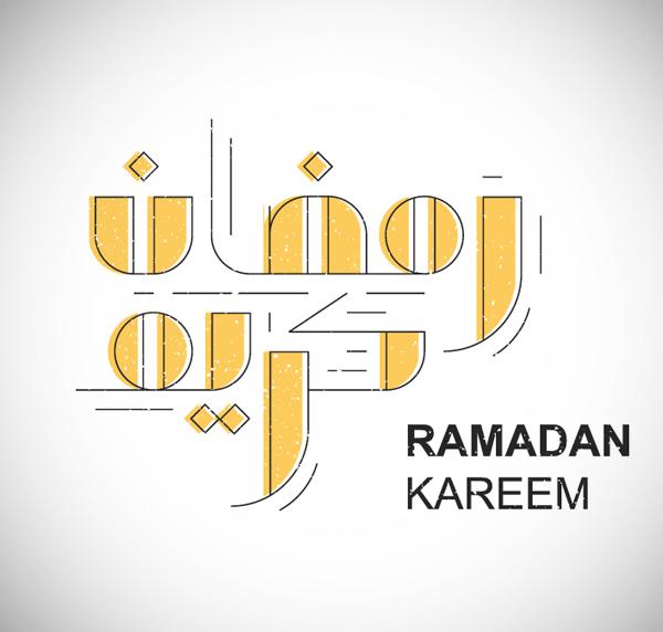 Creative Ramadan Kareem Fonts