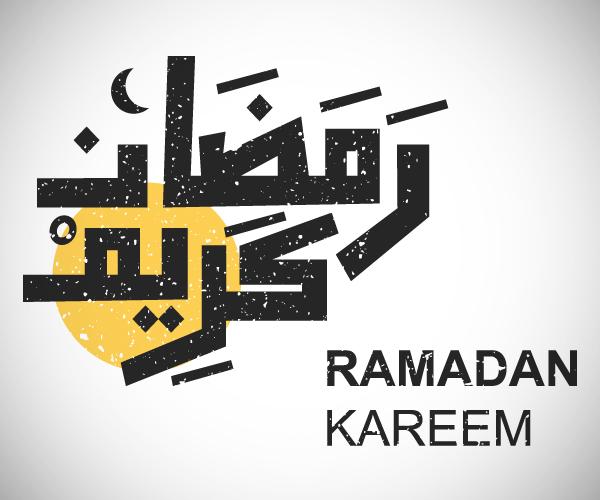creative+ramadan+kareem+font