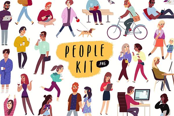 Amazing People Kit