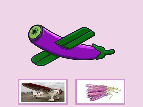 Eggplant Logo Design