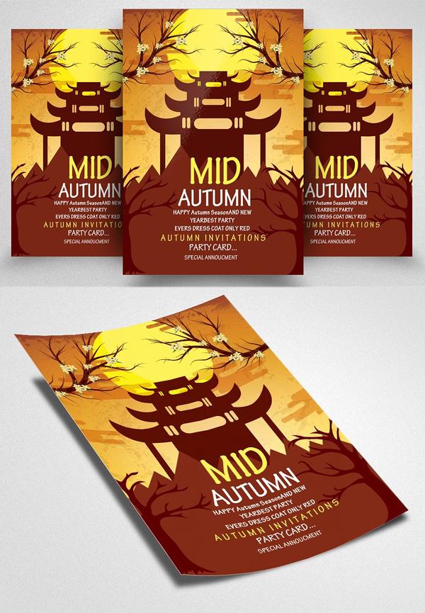 Mid Autumn Flyer Templates
