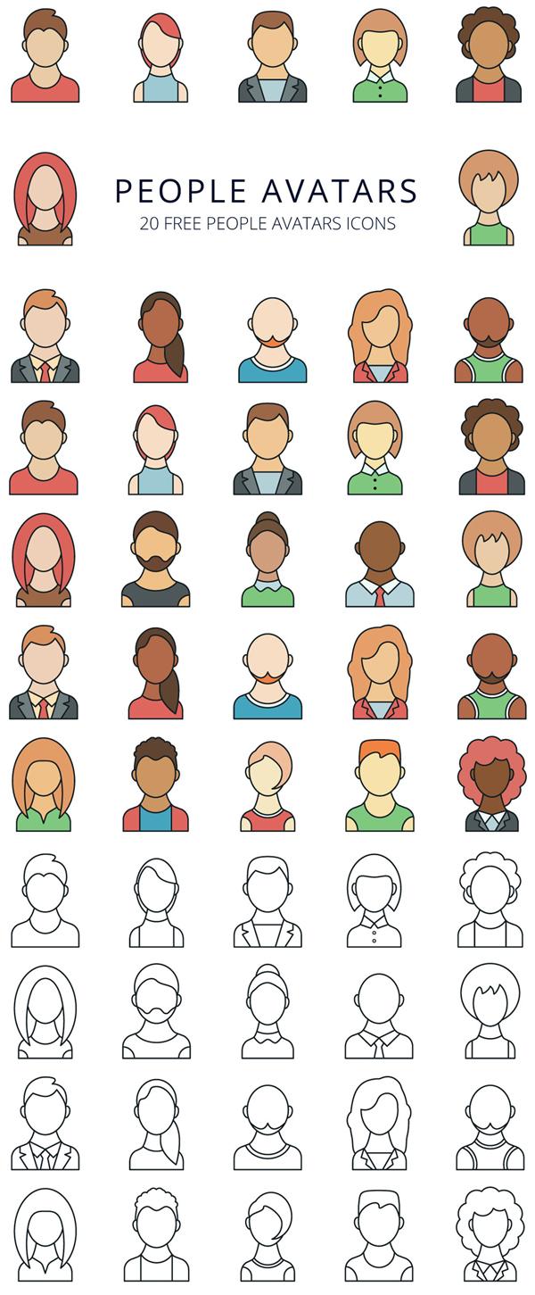 People Avatars Vector Free Icon Set