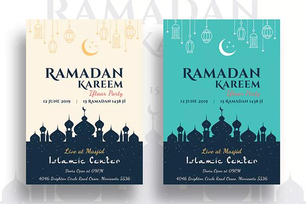 Ramadan Kareem Day Flyer Template