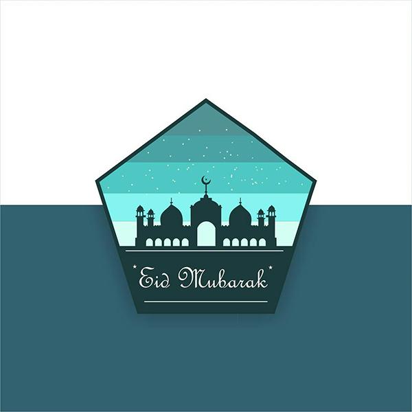 Eid Mubarak - Badge Logo
