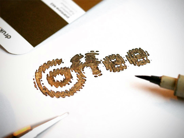 Coffee - Wordmark Logo Design