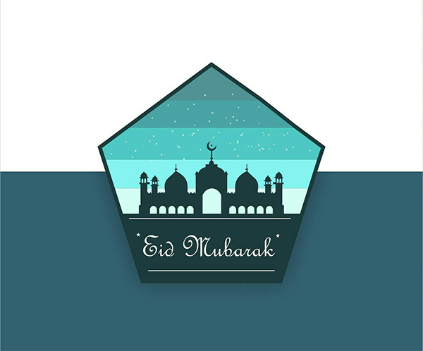 Eid Mubarak - Simple Badge Logo