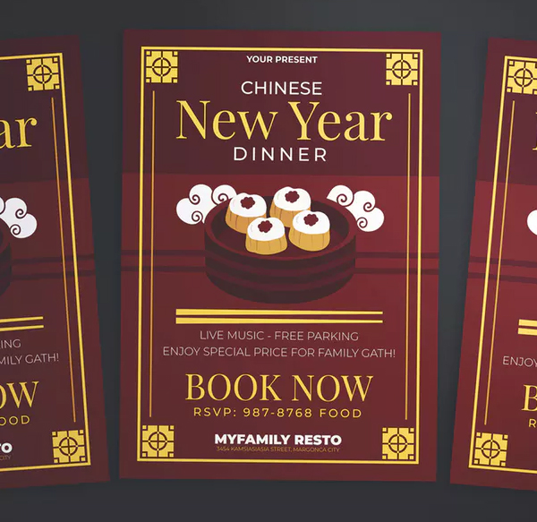 Chinese New Year Dinner Flyer