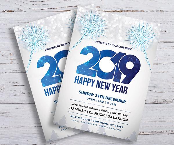 happy_new_year_flyers
