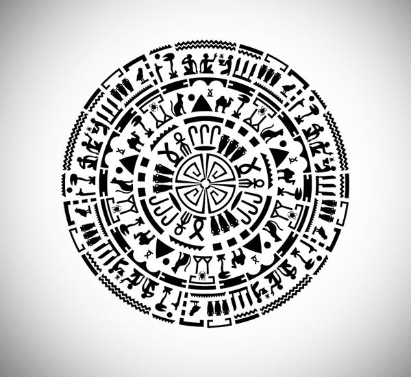 Egyptian Pattern Logo Design