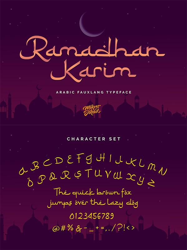 Ramadhan Karim - Arabic Fauxlang