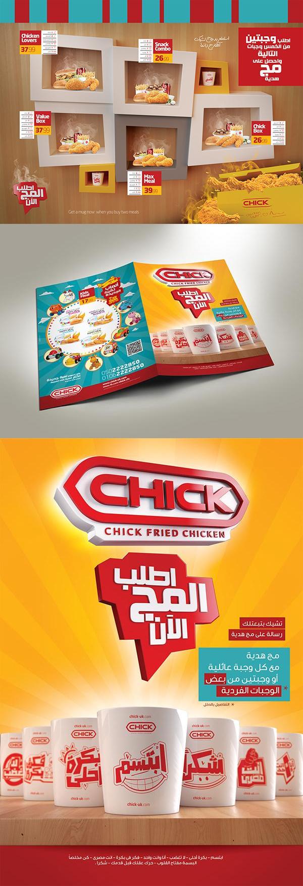 Chick Campaign