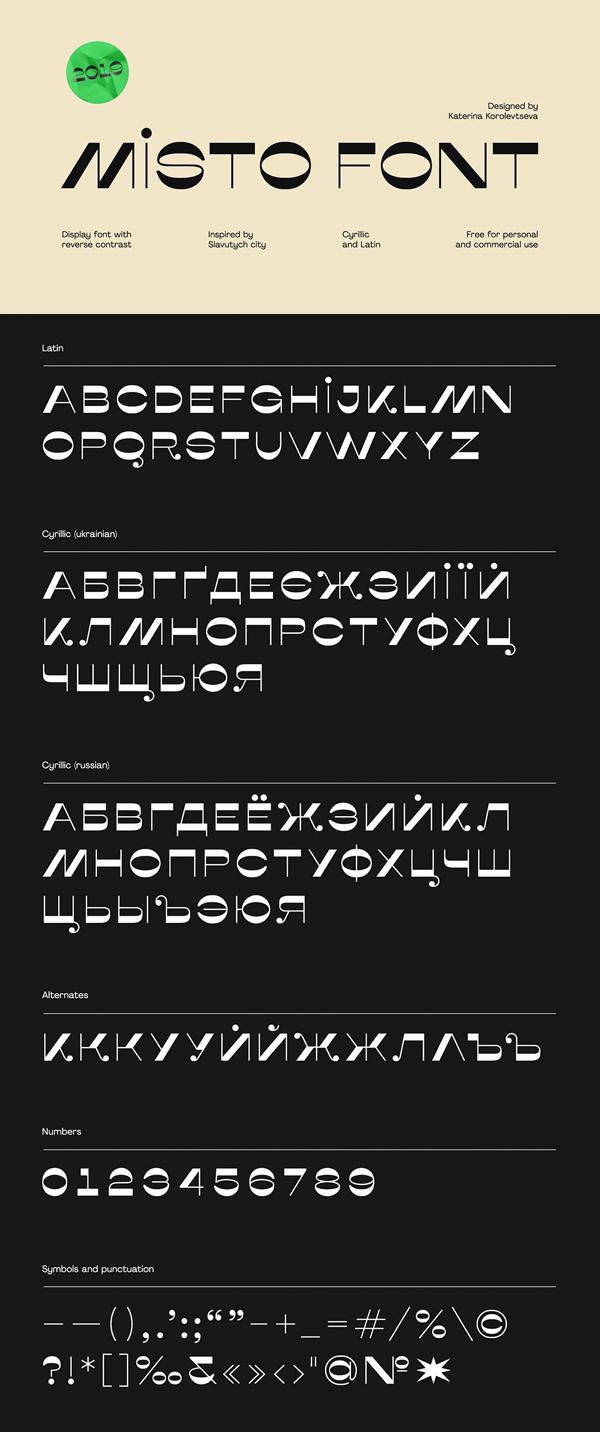 Misto Free Font