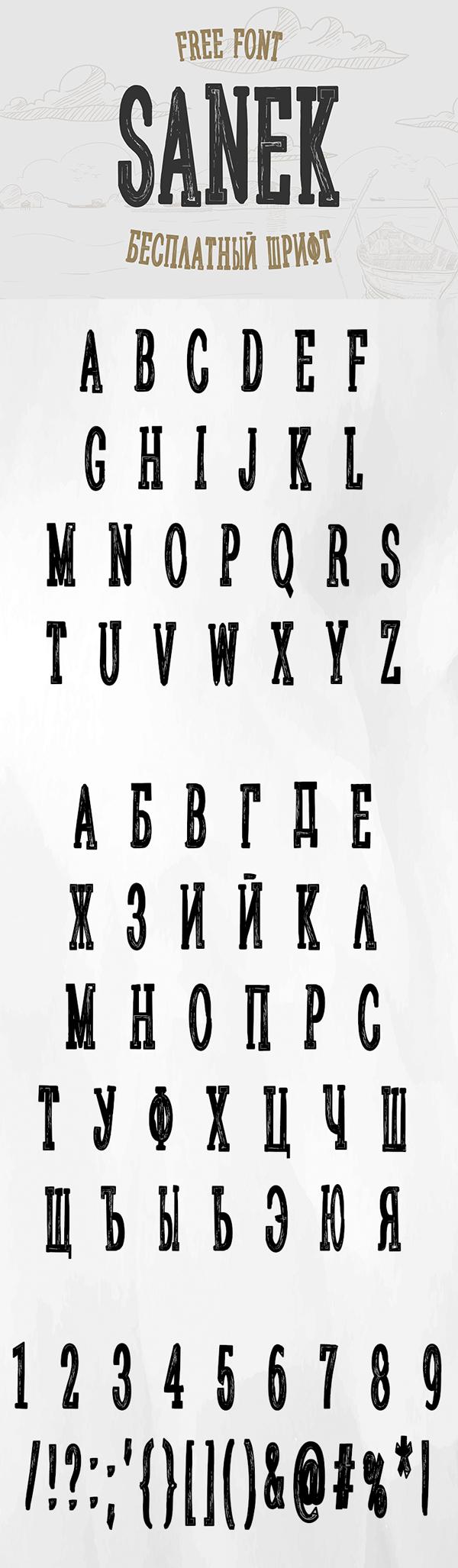 Sanek Cyrillic Free Font