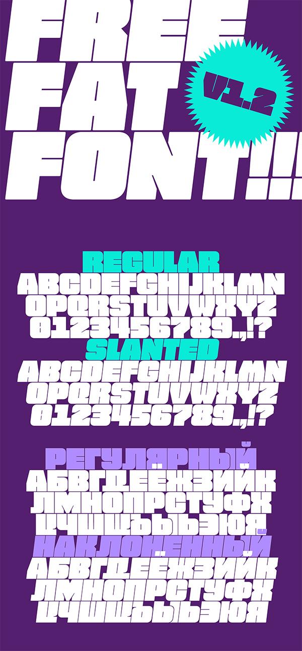 Elegant Free Font