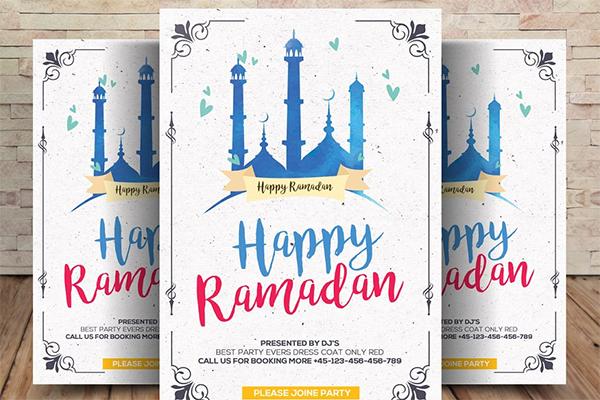 Ramadan Kareem Iftaar Party Flyer
