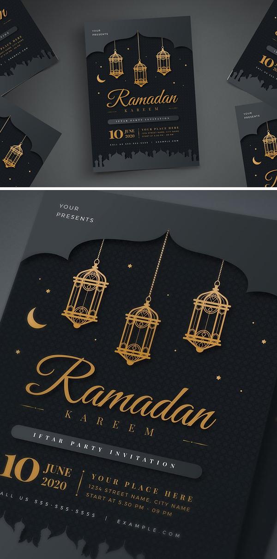 Creative Ramadan Kareem Iftar Party Flyer Template