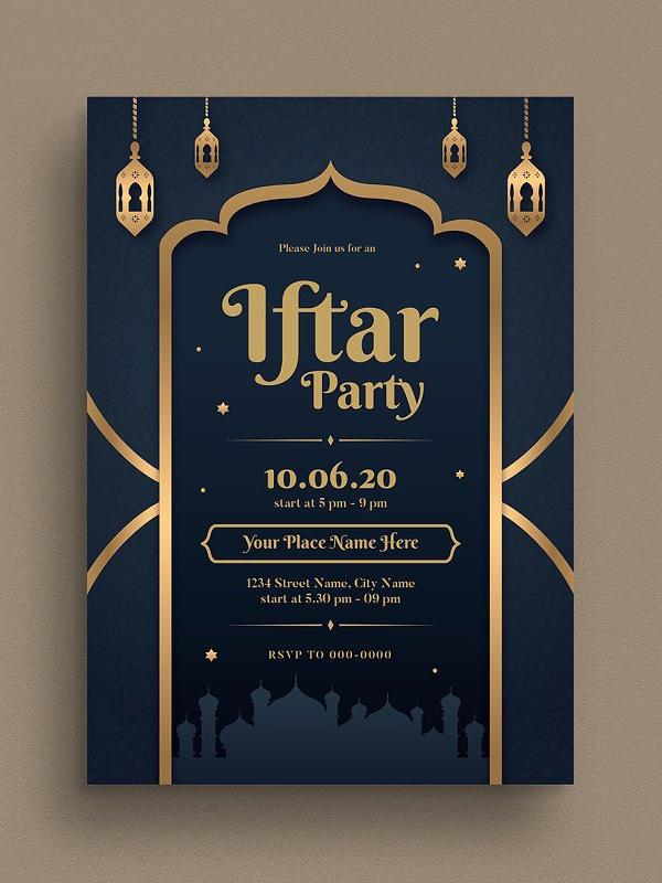 Iftar Party Invitation / Flyer