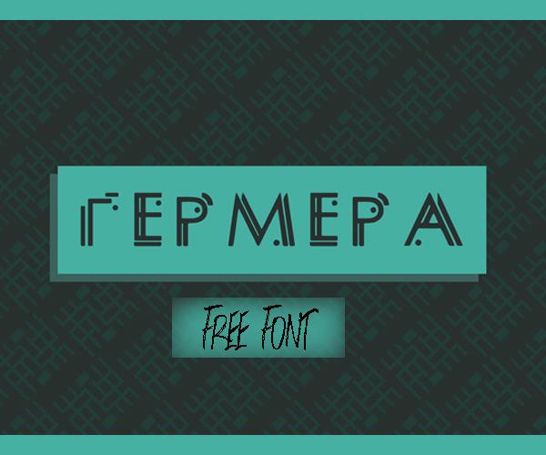 elegant+free+font