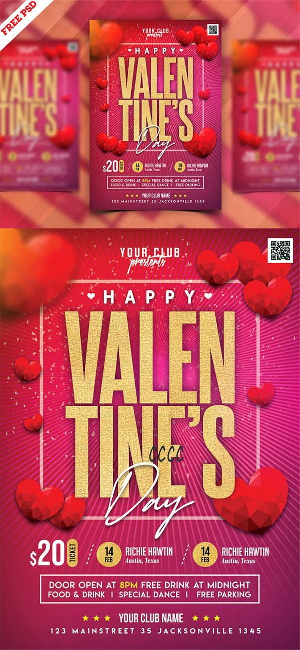 Free Elegant Valentines Day Party Flyer PSD Template