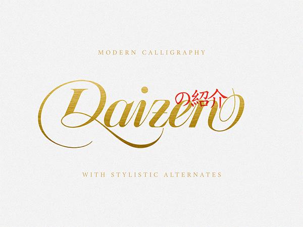 Daizen Script Free Font