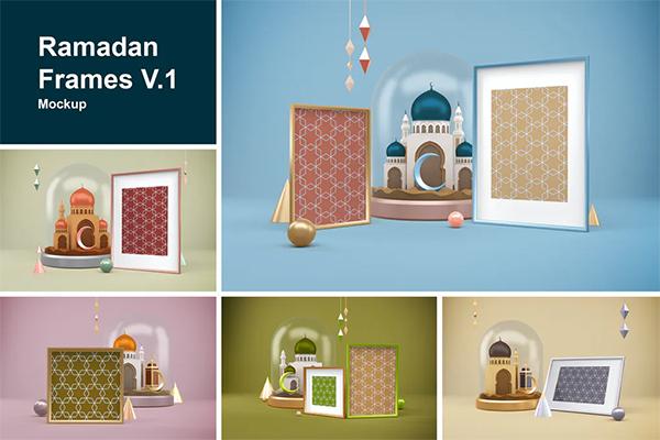 Ramadan Frames